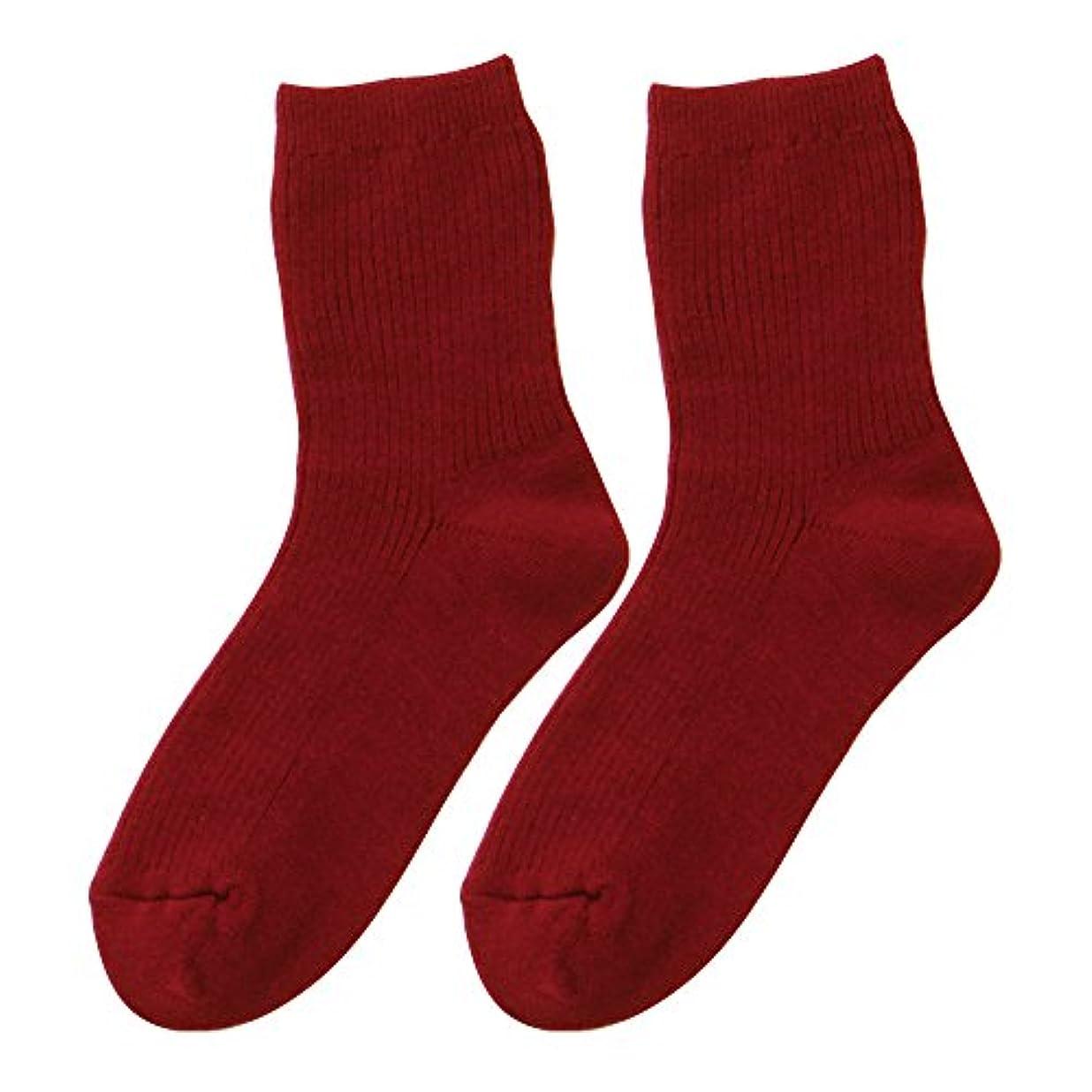 エレベーターバイパス黄ばむひだまり ダブルソックス 婦人用 靴下[22~24cm] エンジ