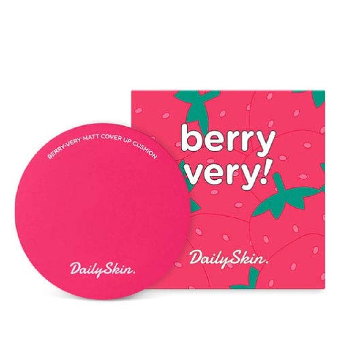 慰め色ペイントDaily Skin Berry Very Matt Cover Up Cushion (No.23 Berry Natural) ]デイリースキン いちごマット カバー アップ クッション [並行輸入品]