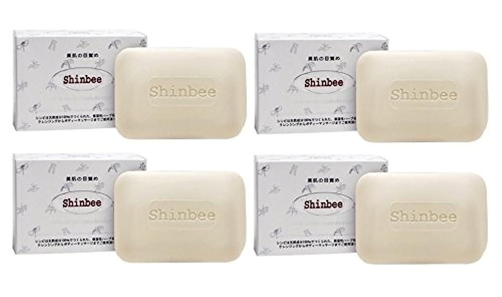 解釈的比類なき耐える【シンビ】韓方ハーブ石鹸 85g×4個セット