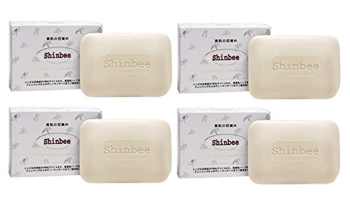鎮静剤平行よく話される【シンビ】韓方ハーブ石鹸 85g×4個セット