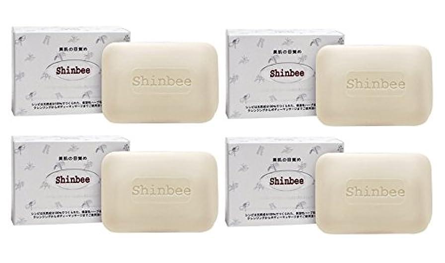 放射性出力ボランティア【シンビ】韓方ハーブ石鹸 85g×4個セット