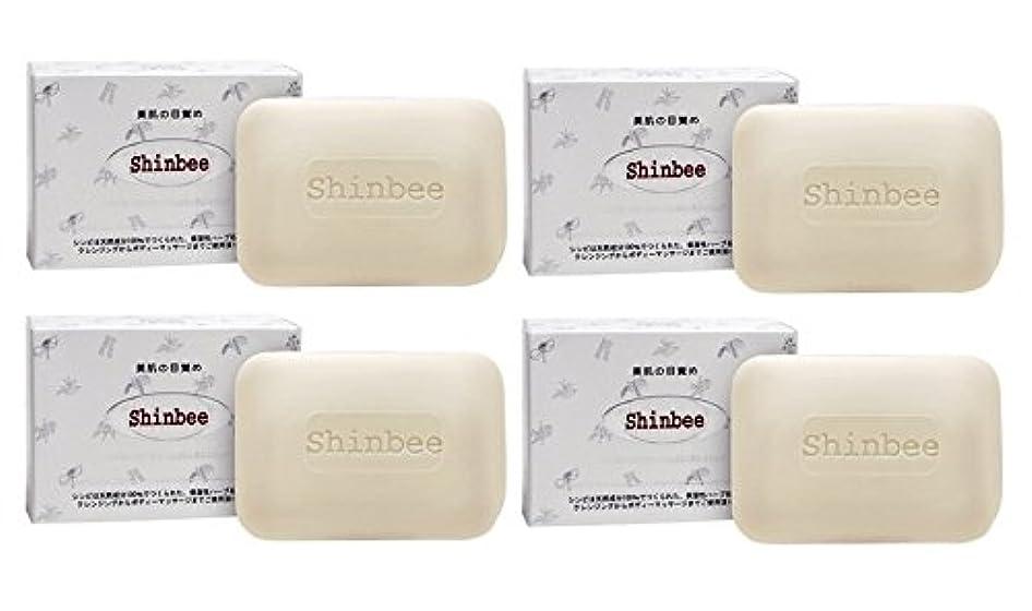 決定するスクランブル拷問【シンビ】韓方ハーブ石鹸 85g×4個セット