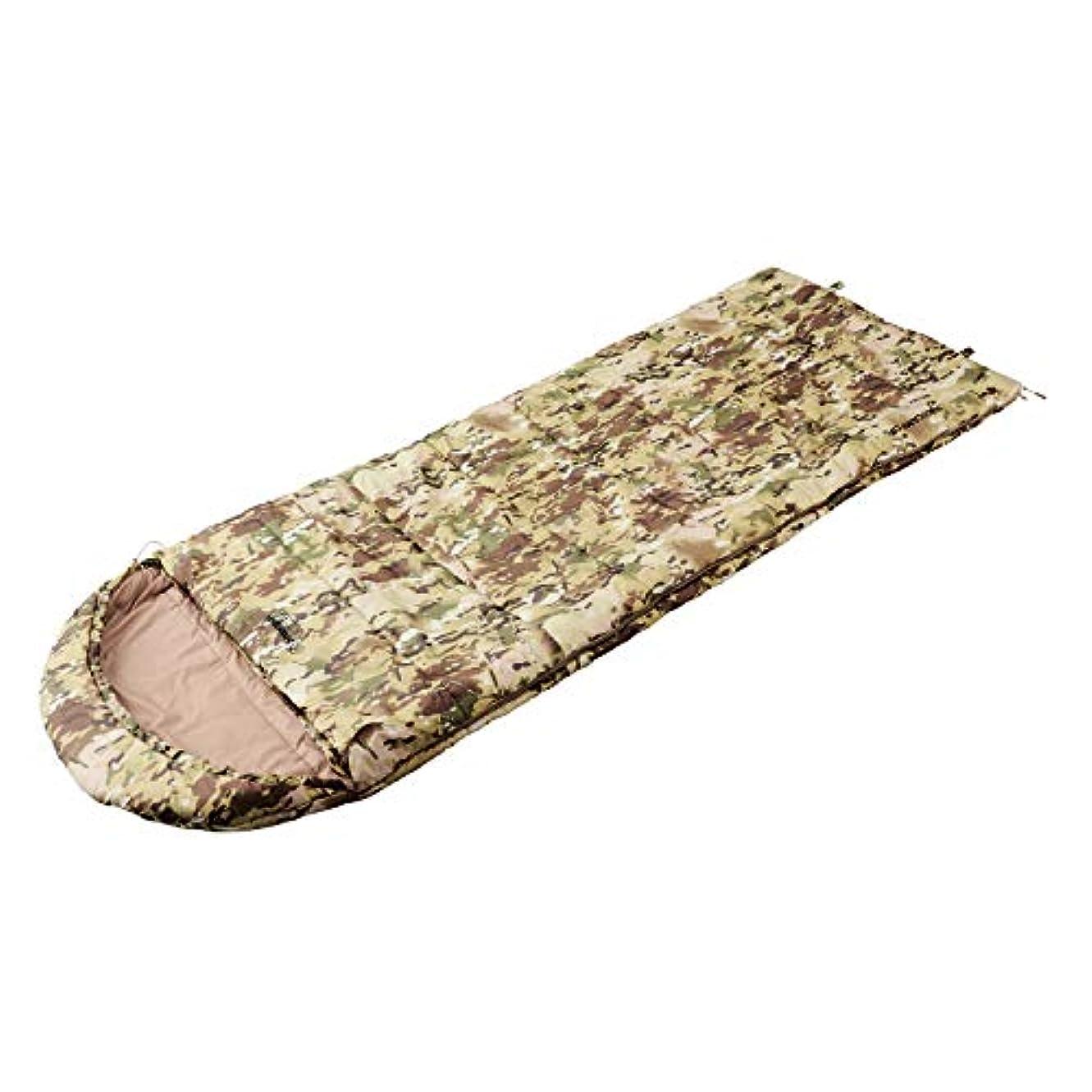 ファンタジークラシックサーバントSnugpak(スナグパック) 寝袋 マリナー スクエア ライトハンド テレインカモ [快適使用温度-2度] (日本正規品)