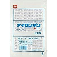 ナイロンポリ 新Lタイプ規格袋 No.20 (100枚) 巾300×長さ430㎜