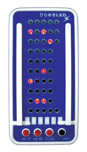 ひらめきLED ロト7 ロト6 ミニロト対応 申込カードが光る電子ルーレット