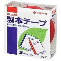==まとめ== ・ニチバン・製本テープ<再生紙>・35mm×10m・赤・BK-351・1巻・-×10セット-