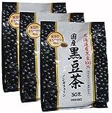 国産黒豆茶100%【3袋セット】オリヒロ