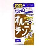 DHC オルニチン 20日分 100粒 3セット