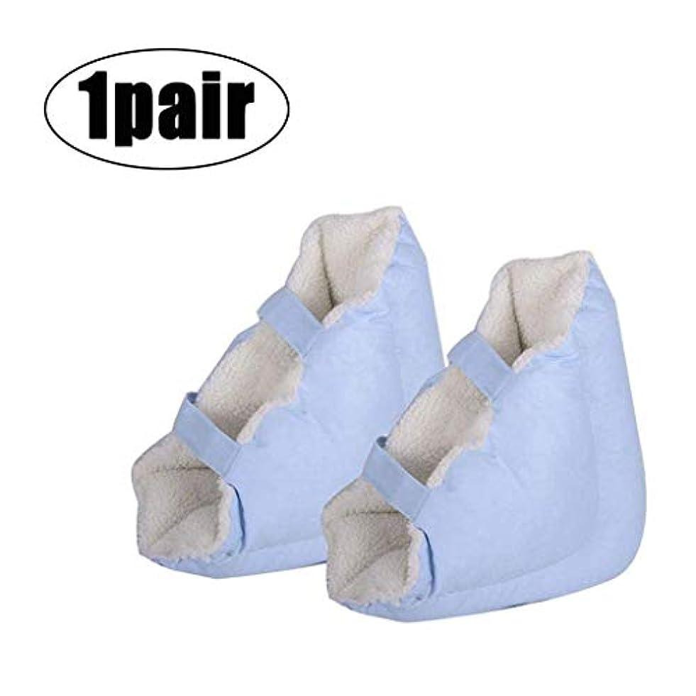 逆さまにタブレット不屈TONGSH かかとと足のプロテクター-個別に販売-足、かかと、肘を潰瘍、床、Pressure瘡から保護-痛みと怪我のリリーフ枕
