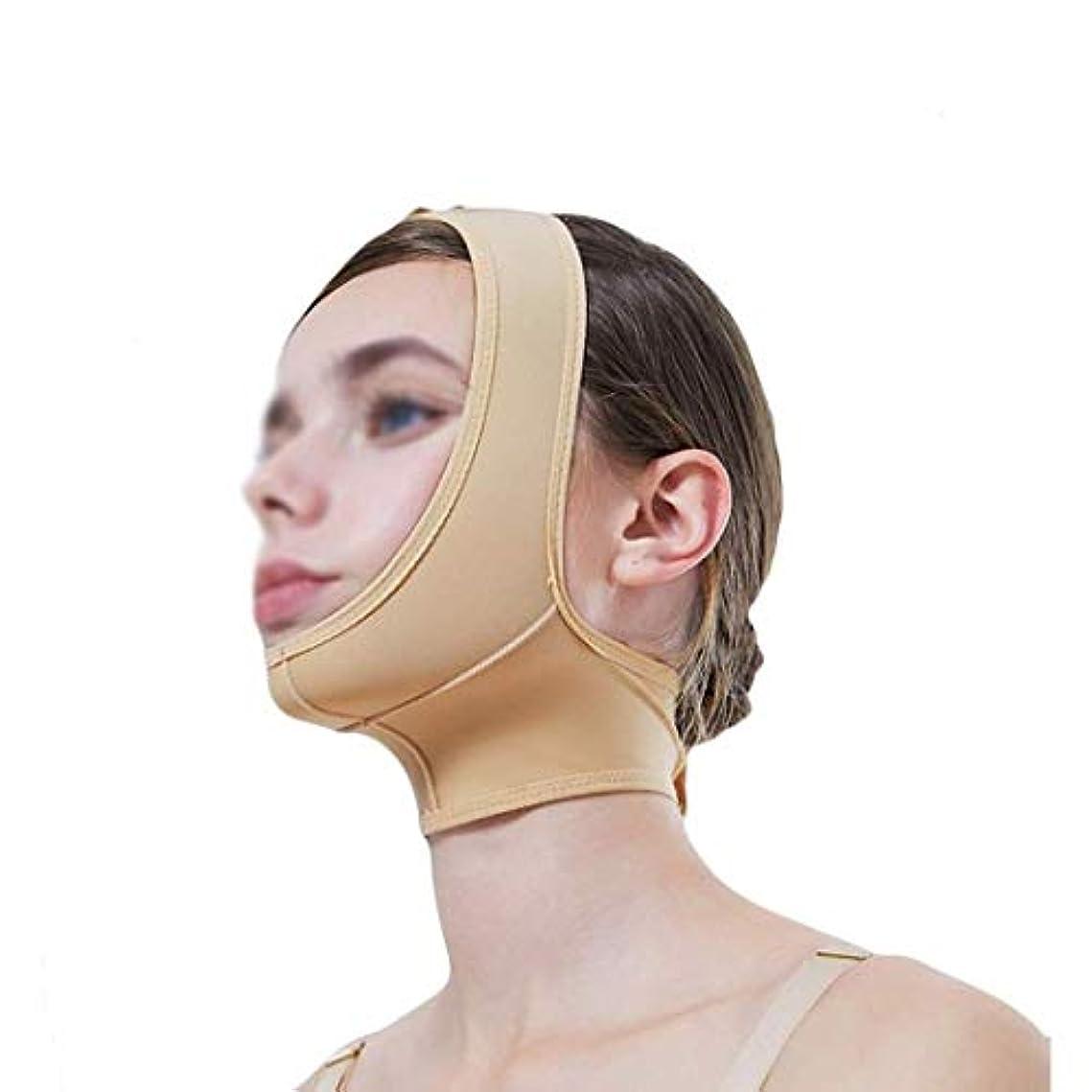 線恐ろしいです聞くHUYYA Vライン頬、女性の顔を持ち上げるベルト しわ防止包帯 二重あごの減量顔,Flesh_X-Large