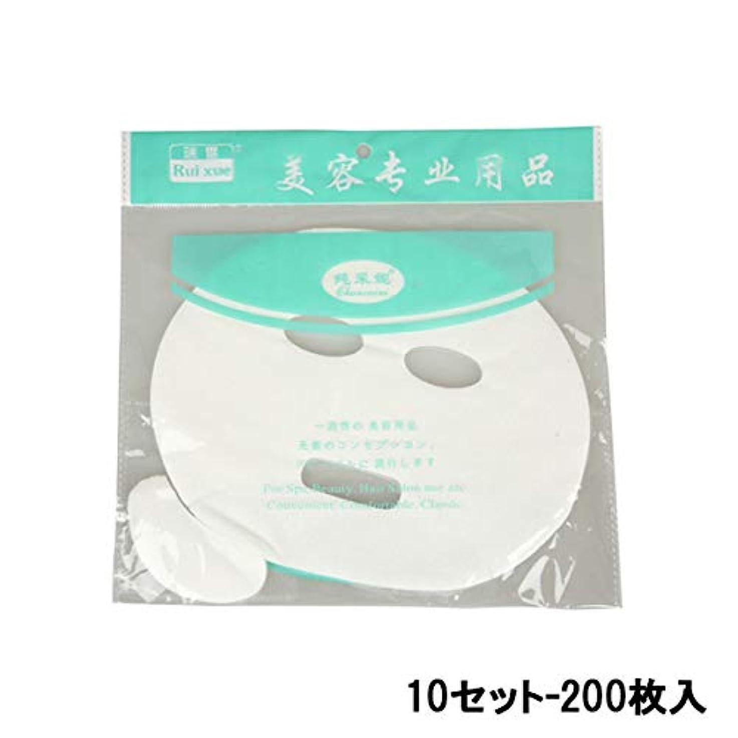 気まぐれなキルス投げ捨てるフェイシャルシート (やや厚手タイプ) 20枚入 23.5×19cm (10セット-200枚入) [ フェイスマスク フェイスシート フェイスパック フェイシャルマスク フェイシャルパック ローションマスク ローションパック...