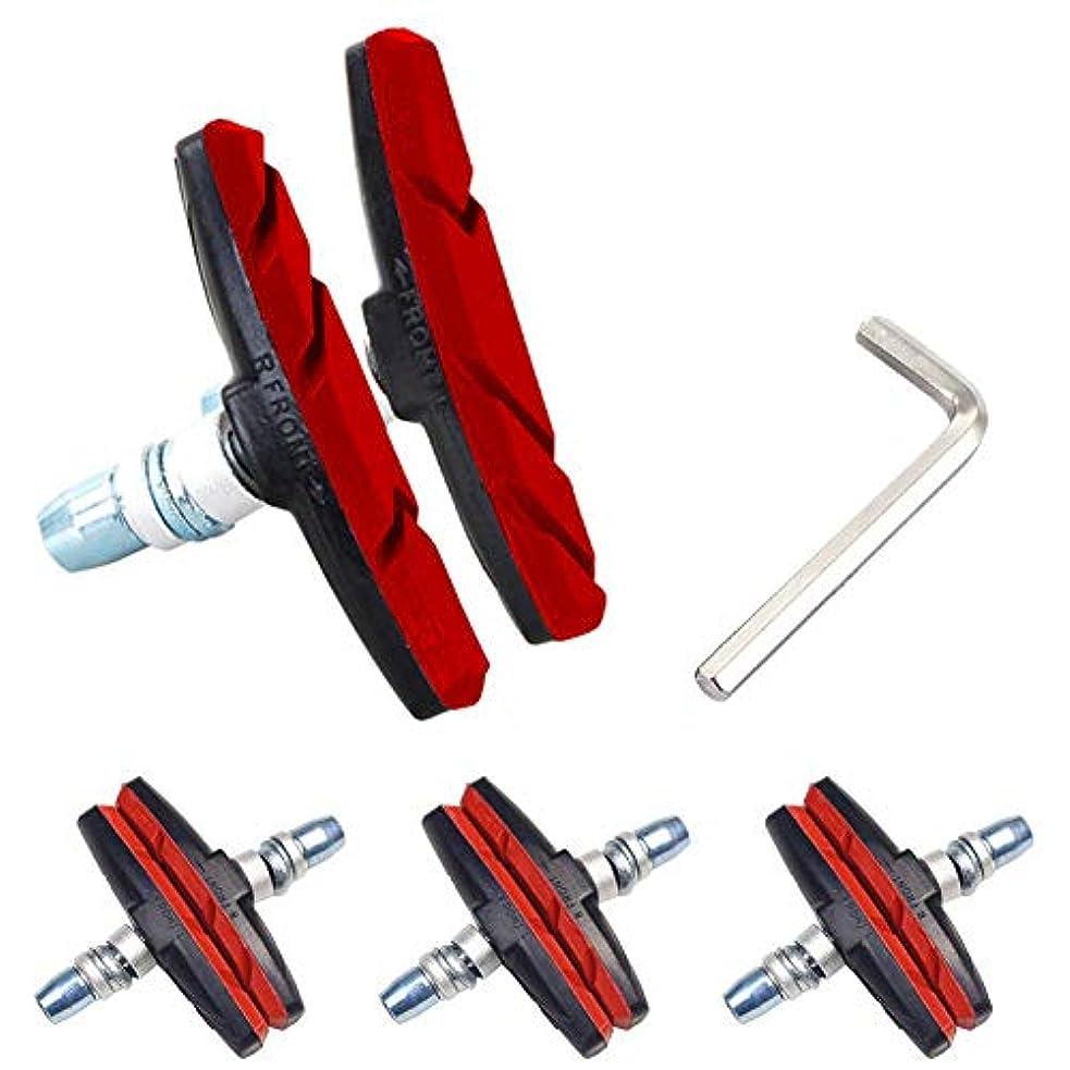 不格好シングル実現可能性SNOWINSPRING 自転車ブレーキパッドセット、3組の道路マウンテンバイクVブロック?ブレーキ?シューズ、六角ナットとシム、騒音なしスキッドなし、70mm(赤色)