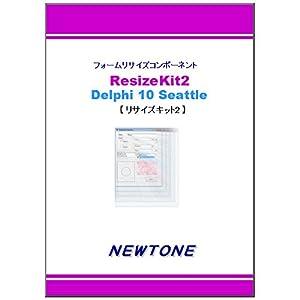 ResizeKit2 Delphi 10 Seattle