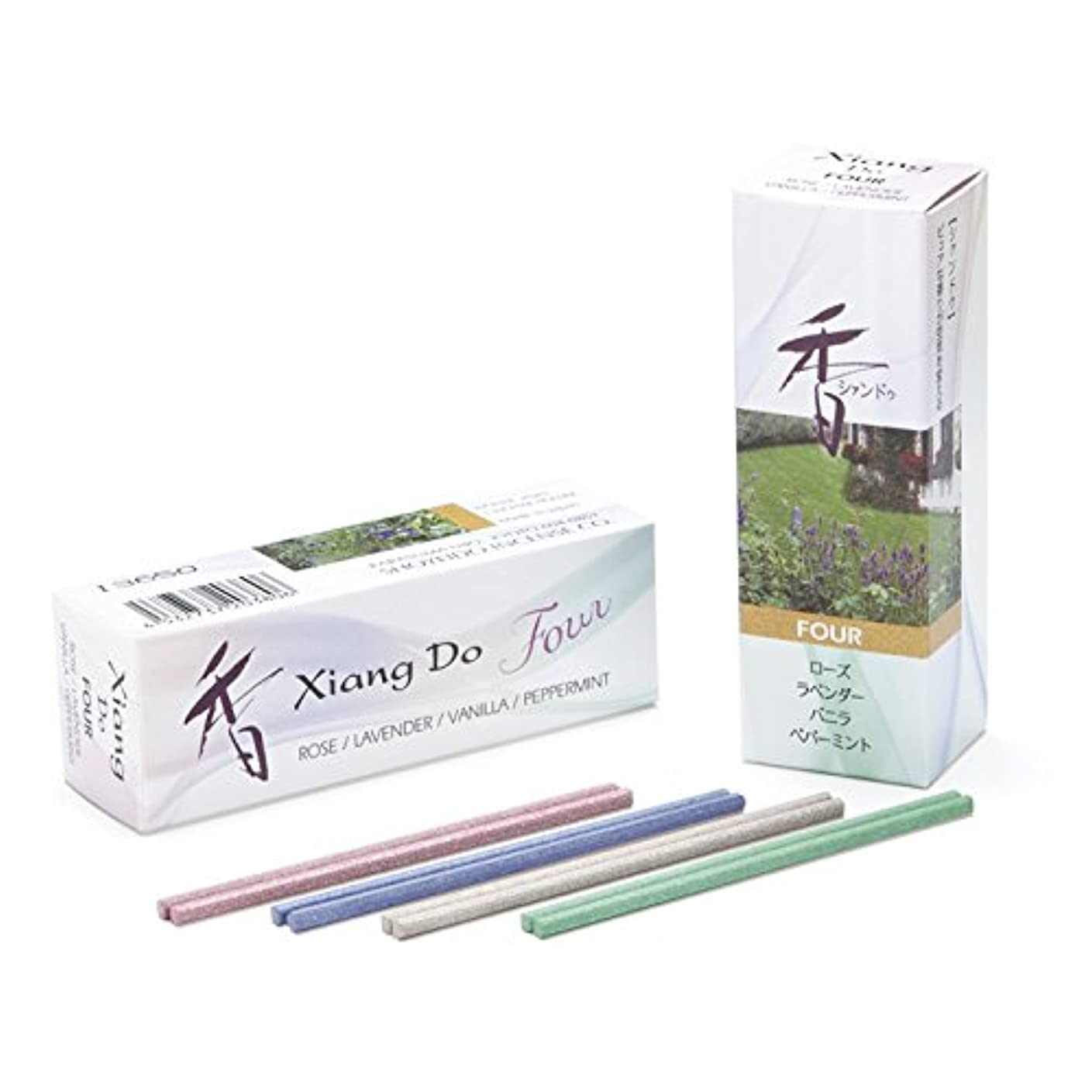 外部雨繊毛Xiang Do Four シャン ドゥ フォー スティック 20本入 (4種各5本) 簡易香立付 日本製