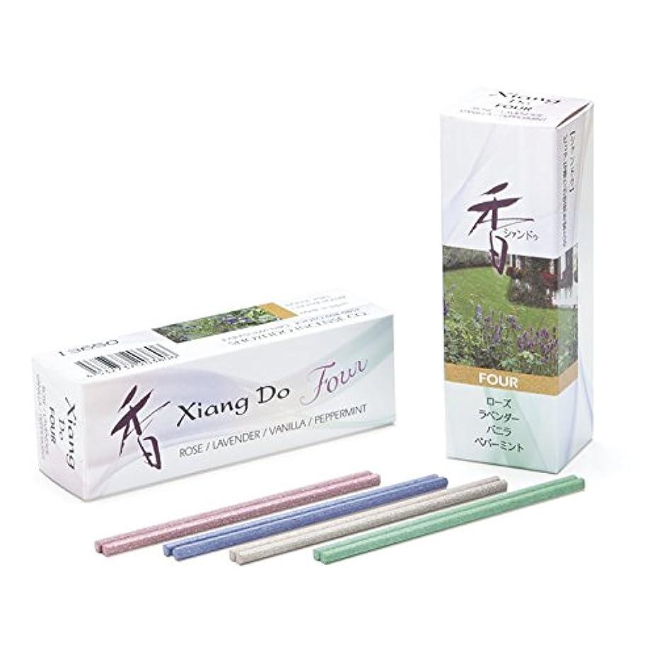 位置づけるとしてクリアXiang Do Four シャン ドゥ フォー スティック 20本入 (4種各5本) 簡易香立付 日本製