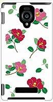 ohama AQUOS PHONE Xx 302SH アクオスフォン ダブルエックス ハードケース t094_b 和柄 椿 花柄 つばき スマホ ケース スマートフォン カバー カスタム ジャケット softbank