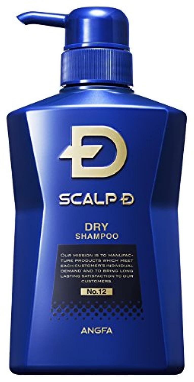 やる寝室を掃除するムススカルプシャンプー 12代目スカルプD ドライ[乾燥肌用]【薬用シャンプー】