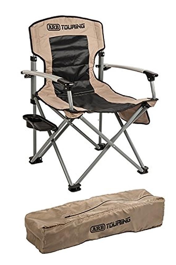 悩む原理原点Arb Usa 10500101A アーブスポーツキャンプチェア テーブル付き