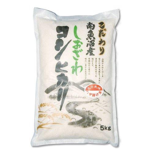 CONCENT・≪南魚沼産≫しおざわ コシヒカリ 「特別栽培こだわり米(天日乾燥)」 5kg