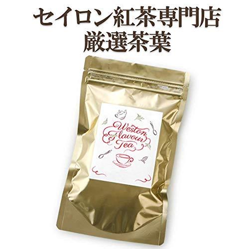 ムレスナ セイロン紅茶【ももいちご】スリランカ産 茶葉 80g 【セイロン紅茶専門店厳選】