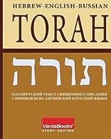 Torah: Hebrew-English-Russian (Russian Edition) [並行輸入品]
