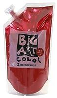 ターナー色彩 アクリル絵具 ビッグアートカラー キナクリドンレッド BA700022 700ml