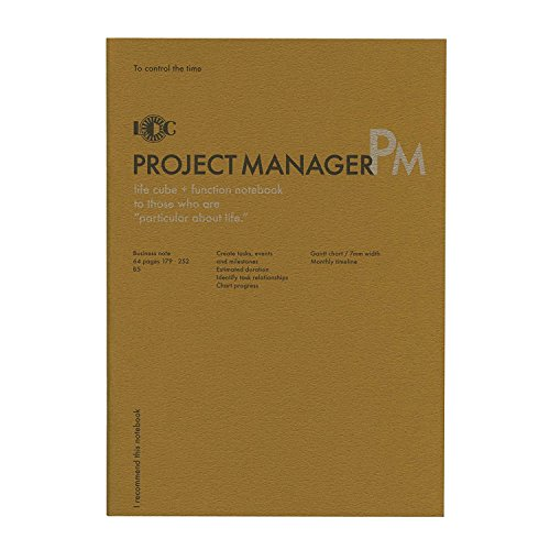 B5 ファンクションノート PROJECT MANAGER(プロジェクトマネージャー) NOTE-B