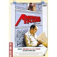AMERICAN SPLENDOR (Region code : all) (Korea Edition)