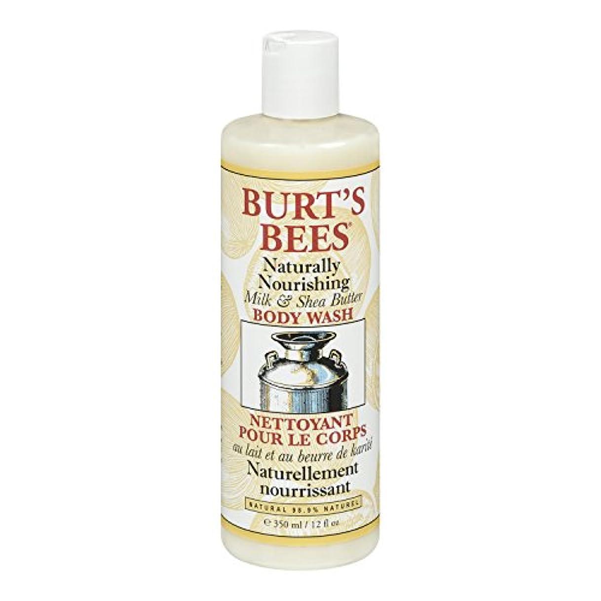 校長恨みデモンストレーションBurt's Bees Milk and Shea Butter Body Wash 350ml