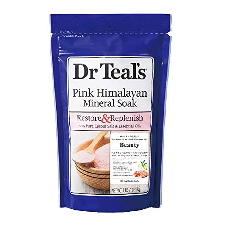 家事をする彼らは傘Dr Teal's(ティールズ) フレグランスエプソムソルト ピンクヒマラヤンソルト 入浴剤 ベルガモット&オレンジ 453g