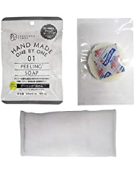 ピーリング石鹸 12g ベルガモット 香り 泡立てネット付 PEELING SOAP 日本製 HAND MADE 角質除去 防腐剤等無添加 わくねり化粧石けん