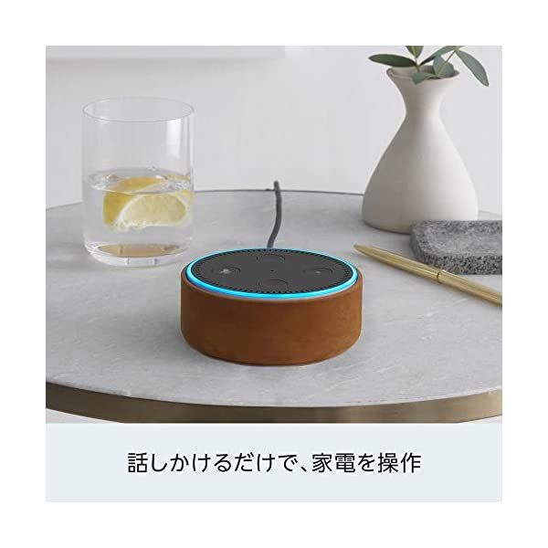 Echo Dot (エコードット) 第2世代 ...の紹介画像6