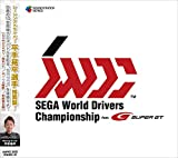 SEGA World Drivers Championship -Original Sound Track-