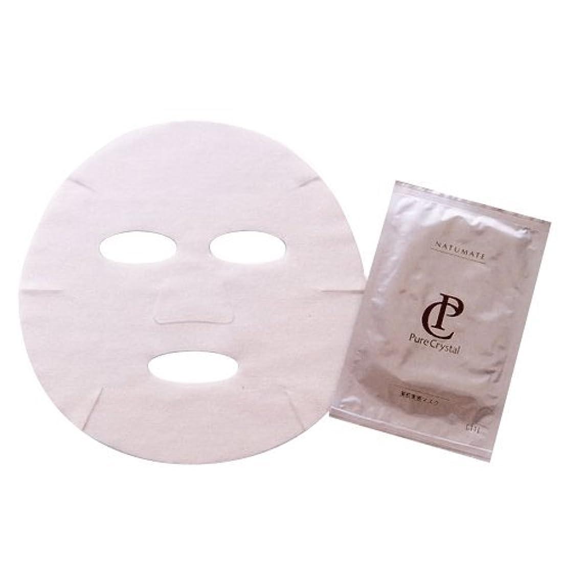 怒り受粉する自分のためにナチュメイト 美肌実感マスク【8枚入】