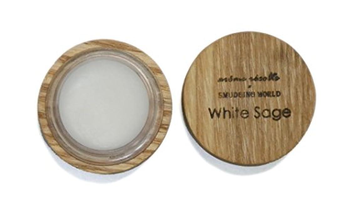 とまり木エスカレーター男性アロマレコルト ソリッドパフューム ホワイトセージ 【White Sage】オーガニック エッセンシャルオイル organic essential oil solid parfum arome recolte