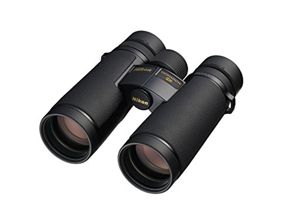 友だち衣服リア王Nikon 双眼鏡 モナークHG 8X42 8倍42口径 MONARCH HG 8X42