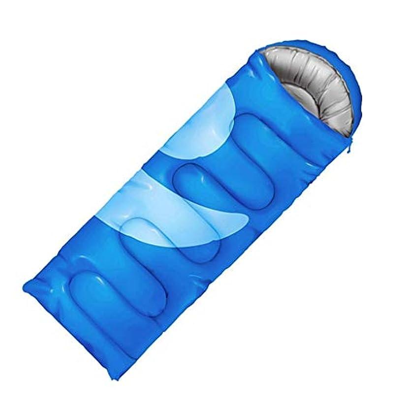 ステレオタイプ祖母求人携帯用キャンプの寝袋フード付き大人用防水軽量暖かい季節用スリーピングパッドハイキング屋内アウトドアアクティビティグリーンブルー(カラー:ブルー、サイズ:1350g)