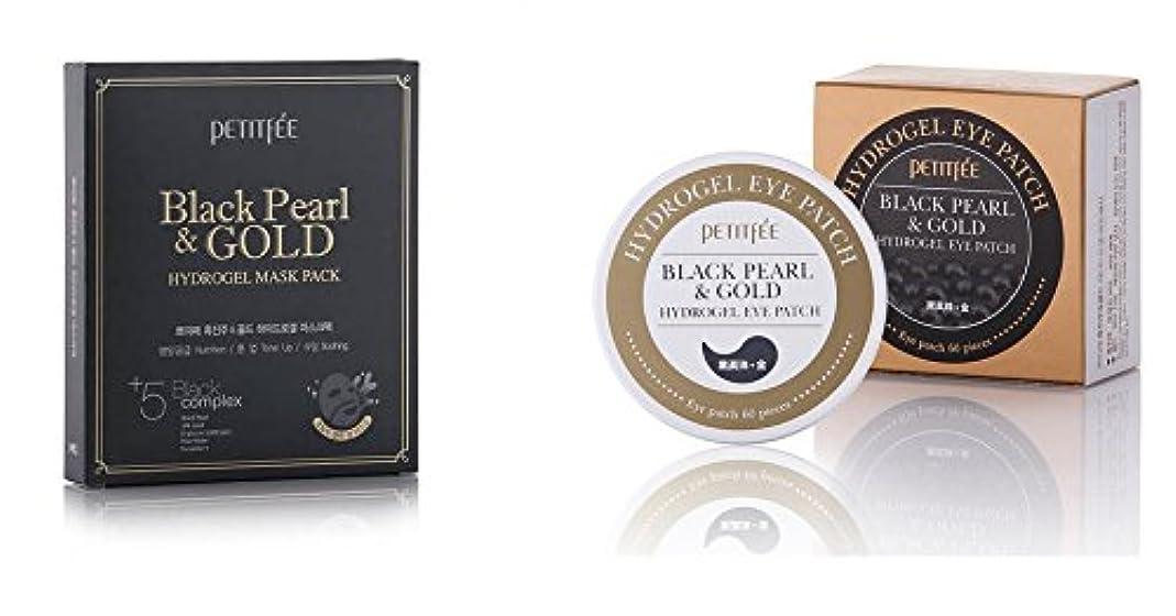 配送心理学たくさんのプチペ(petitfee) 黒真珠ゴルードハイドロゲルマスクパック+黒真珠ゴルードアイパッチセット/Petitfee Black Pearl&GOLD Hydrogel Mask Pack + Black Pear&GOLD...