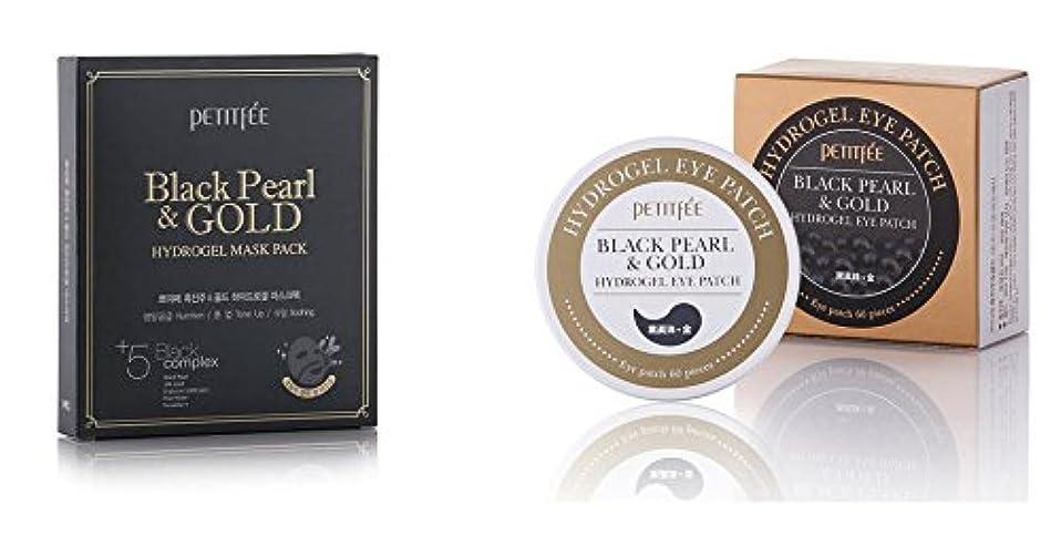隔離連合ようこそプチペ(petitfee) 黒真珠ゴルードハイドロゲルマスクパック+黒真珠ゴルードアイパッチセット/Petitfee Black Pearl&GOLD Hydrogel Mask Pack + Black Pear&GOLD...