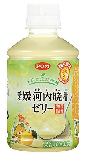 POM 愛媛河内晩柑ゼリー 280ml PET×24本