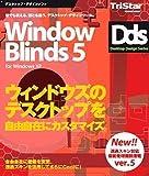 WindowBlinds5