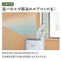 TOYOTOMI(トヨトミ) 【簡易窓パネル付】 冷暖スポットエアコン TAD-22FW(W)