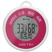 ドリテック(dretec) 熱中症・インフルエンザ警告計 ピンク O-244PK