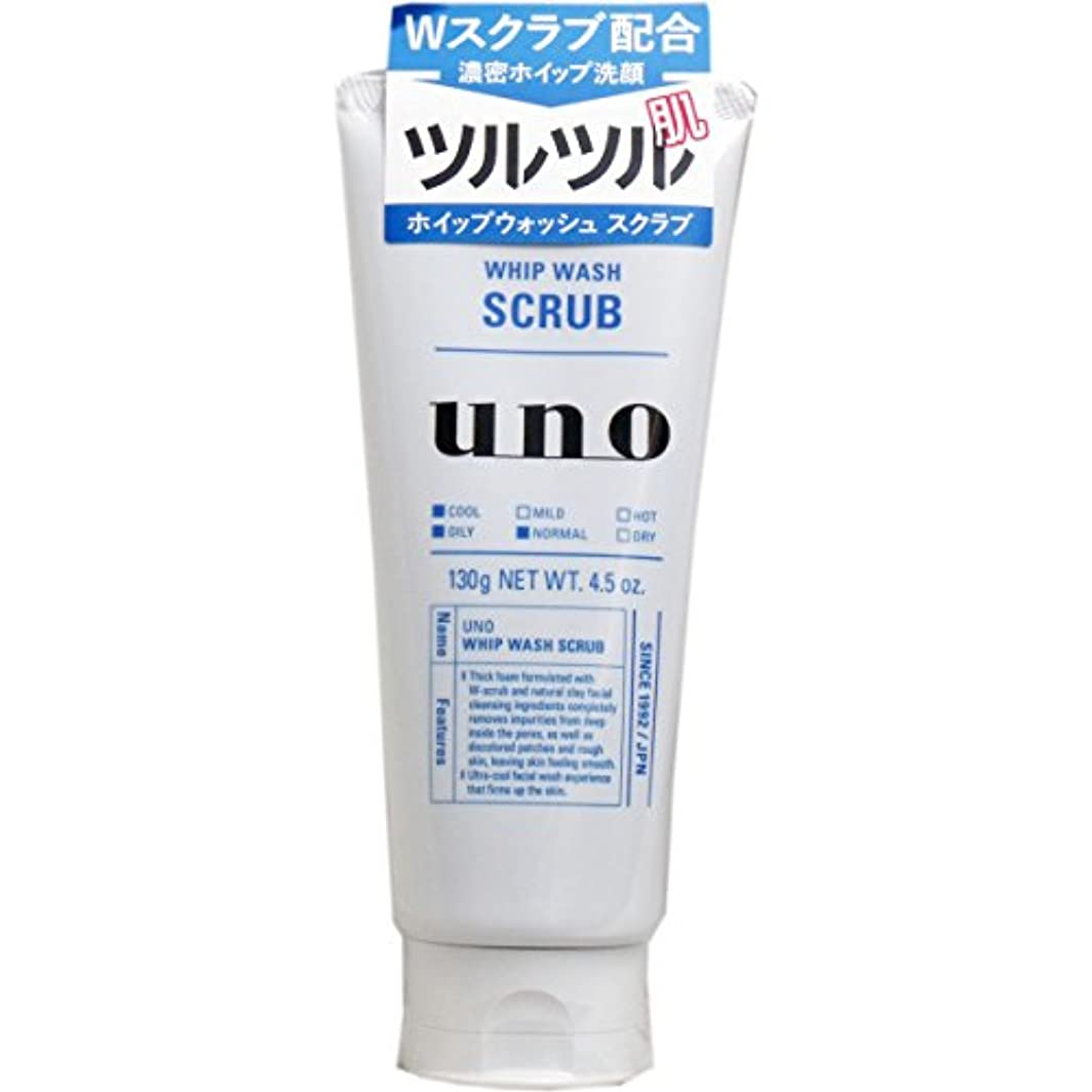 災害バック永続【資生堂】ウーノ(uno) ホイップウォッシュ (モイスト) 130g ×3個セット