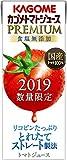 カゴメ トマトジュースプレミアム 食塩無添加 195ml ×24本