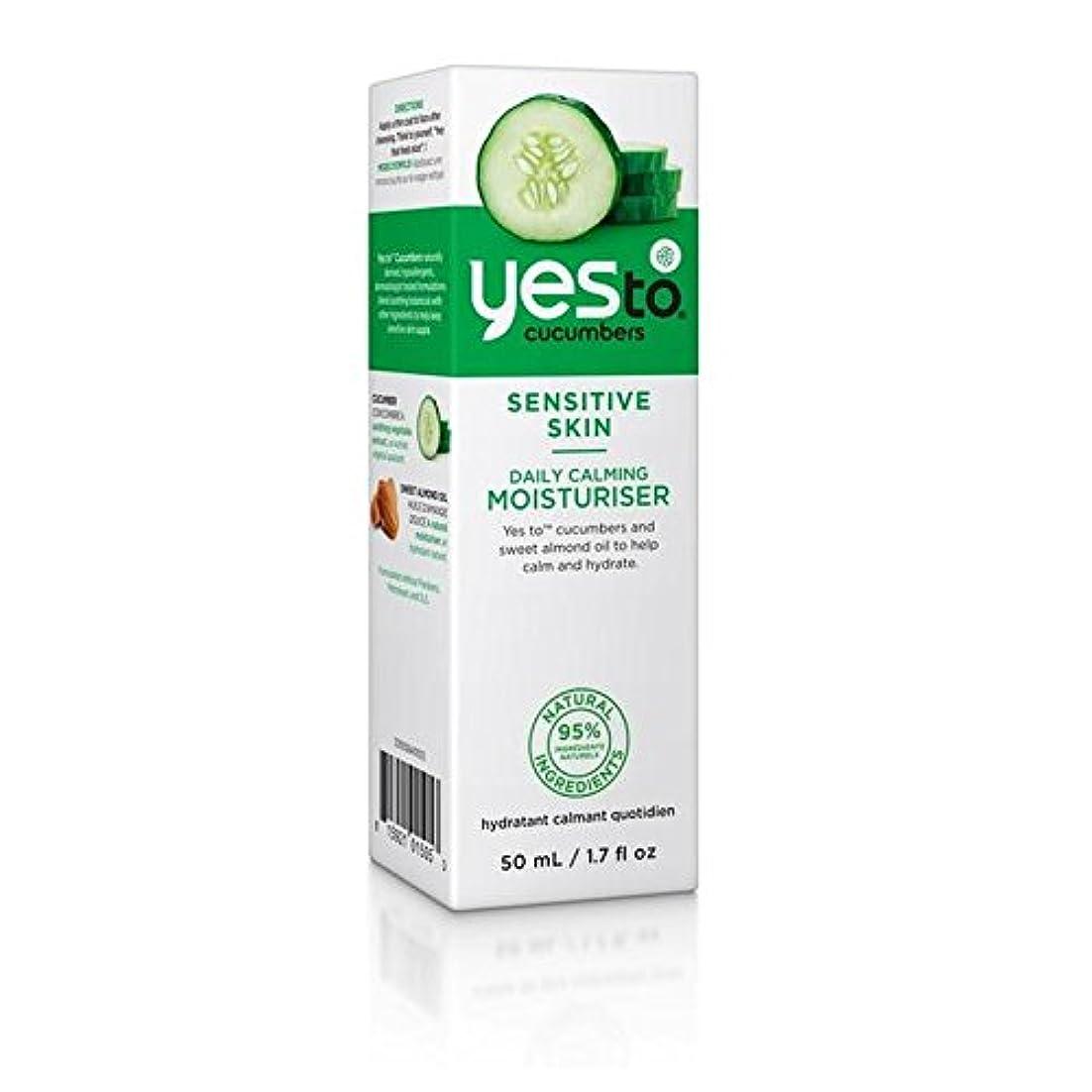 生物学マントストレッチYes to Cucumbers Moisturiser 50ml (Pack of 6) - はいキュウリ保湿50ミリリットルへ x6 [並行輸入品]
