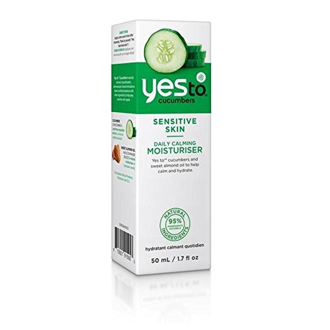 刺繍フローティング一握りはいキュウリ保湿50ミリリットルへ x4 - Yes to Cucumbers Moisturiser 50ml (Pack of 4) [並行輸入品]