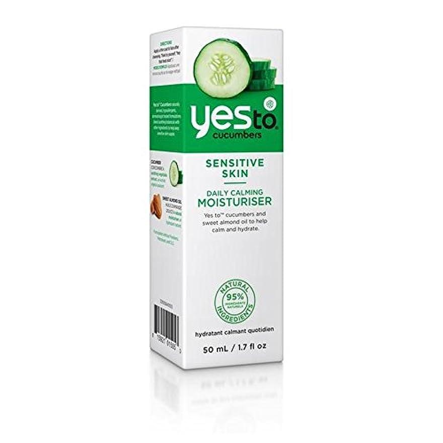 正当化するヘッジインストールはいキュウリ保湿50ミリリットルへ x2 - Yes to Cucumbers Moisturiser 50ml (Pack of 2) [並行輸入品]
