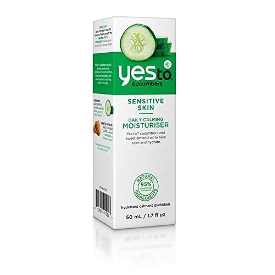 親指アンプ浅いはいキュウリ保湿50ミリリットルへ x2 - Yes to Cucumbers Moisturiser 50ml (Pack of 2) [並行輸入品]