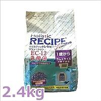 ●ホリスティックレセピー ソリューション EC-12 乳酸菌 ラム 2.4kg